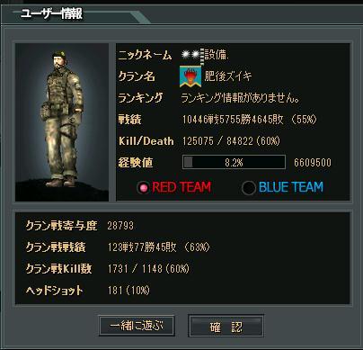 ScreenShot_876.jpg