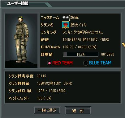 ScreenShot_883.jpg