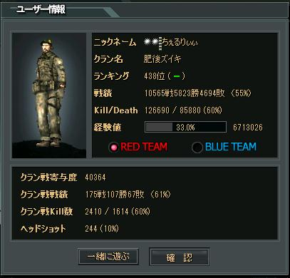 ScreenShot_895.jpg