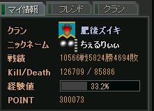 ScreenShot_897.jpg