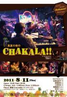 chakaka_110811.jpg