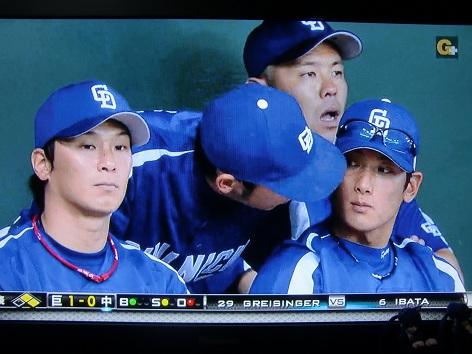 水田さんビックリ