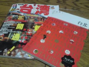 SN3J0382_convert_20091030162245.jpg