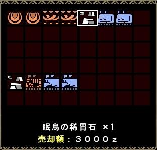 mhf_20090807_222249_515.jpg