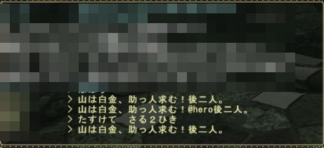 mhf_20090828_001459_062.jpg