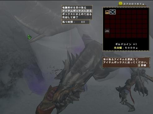 mhf_20090912_010749_531.jpg