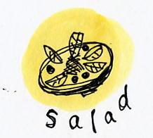 ロゴ・サラダ