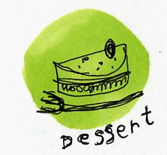 ロゴ・デザート
