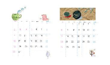 カレンダー5.6月