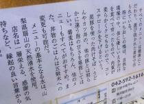 09-12-13 本