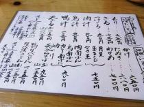 09-12-13 品そば