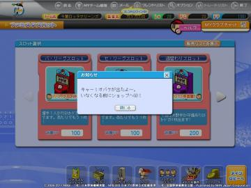 fsol_photo_110625_001.jpg