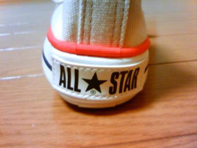 allstar5