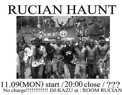 rucianhaunt-1109.jpg