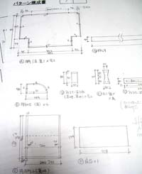 DSCN1225up用