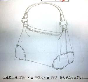 DSCN1220up用