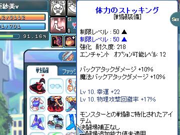 110206 (3)