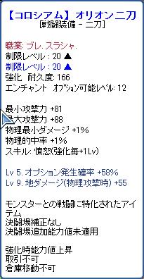 110212 (5)