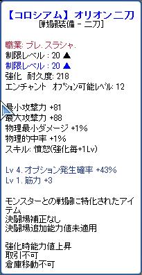 110212 (4)