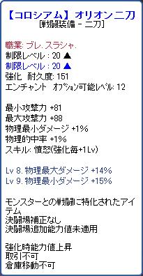 110212 (2)