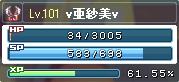 SPSCF0021_20110130005603.png