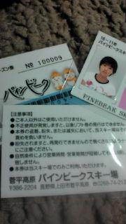 20101110194818.jpg