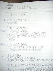 CIMG1651.jpg