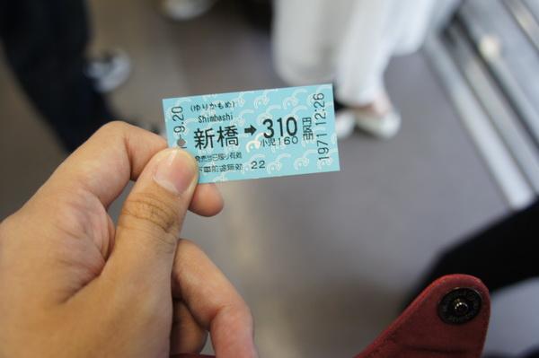2011japan-0611.jpg