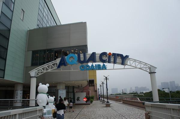 2011japan-0621.jpg