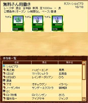 2009y10m09d_014154186.jpg