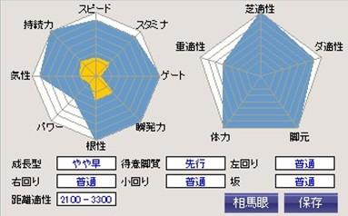 2009y11m29d_024701729.jpg