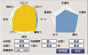 2009y12m02d_103426253.jpg