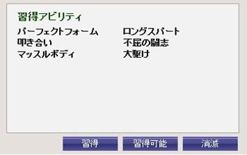 2009y12m02d_103454617.jpg