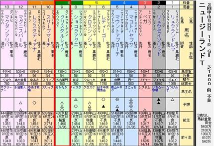 2010y01m18d_092613606.jpg