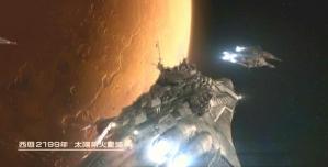 西暦2199年 火星での戦闘