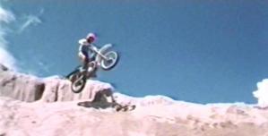 忠夫のイメージの中のバイク