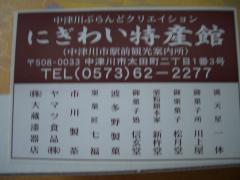 CIMG1766_convert_20090907173449.jpg