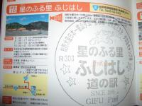 CIMG1984_convert_20091007011722.jpg