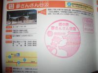 CIMG1985_convert_20091007011750.jpg
