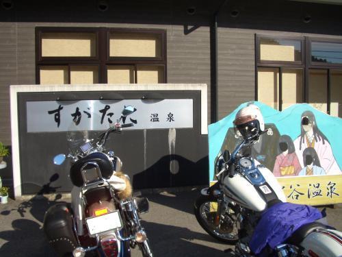 snap_chikuwabuta_200910223292.jpg
