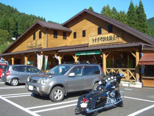 snap_chikuwabuta_20091030279.jpg