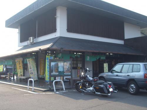 snap_chikuwabuta_2009110214731.jpg