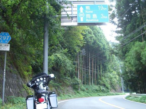 snap_chikuwabuta_200983231253.jpg