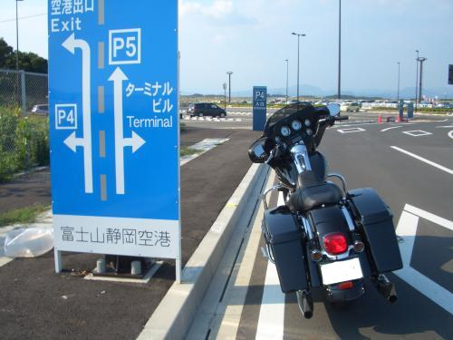 snap_chikuwabuta_2009910103.jpg