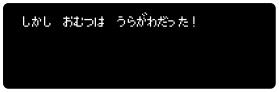 moji29-3.jpg