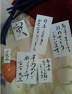 100101-blog.jpg