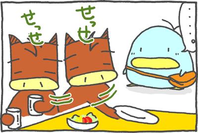 絵日記090813-3
