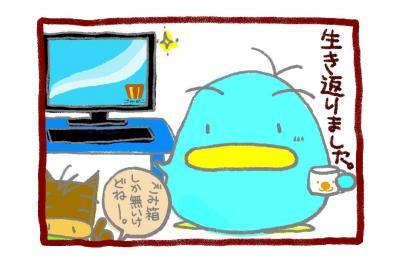 絵日記090829-1