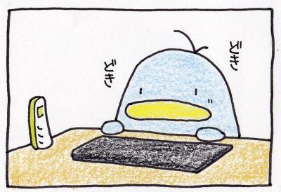 絵日記090904-5