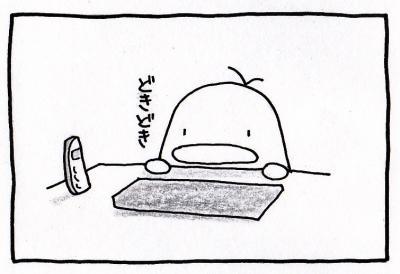 絵日記090904-6